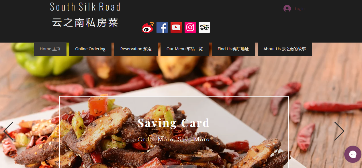 South Silk Road Chinese Restaurant