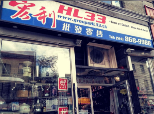 top white goods stores in montreal