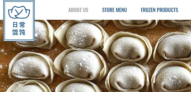 The Daily Dumpling